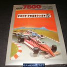 Pole Position 2 - Atari 7800 - New Factory Sealed