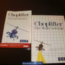 Choplifter - Sega Master System - Complete CIB