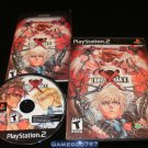 Guilty Gear X - Sony PS2 - Complete CIB - Rare