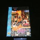 Slam City with Scottie Pippen - Sega CD - Complete CIB