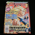 Shonen Jump - October 2007 - Volume 5, Issue 10, Number 58