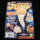 Shonen Jump - October 2009 - Volume 7, Issue 10, Number 82