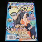 Shonen Jump - April 2008 - Volume 6, Issue 4, Number 64