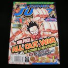 Shonen Jump - July 2010 - Volume 8, Issue 7, Number 91