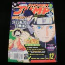 Shonen Jump - December 2009 - Volume 7, Issue 12, Number 84