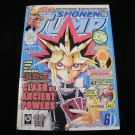Shonen Jump - June 2007 - Volume 5, Issue 6, Number 54