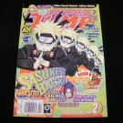 Shonen Jump - February 2009 - Volume 7, Issue 2, Number 74