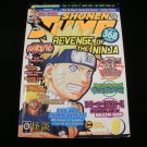 Shonen Jump - August 2007 - Volume 5, Issue 8, Number 56