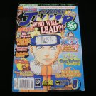 Shonen Jump - September 2007 - Volume 5, Issue 9, Number 57