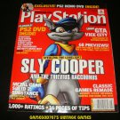 Official U.S. Playstation Magazine - Issue 59 - August, 2002 - With Demo Disc