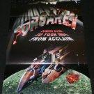 Forsaken Poster - Nintendo Power March, 1998 - Never Used