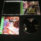 Tekken 3 - Sony PS1 - Complete CIB
