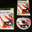 Kabuki Warriors - Xbox - Complete CIB