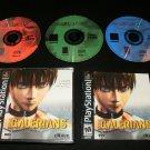 Galerians - Sony PS1 - Complete CIB