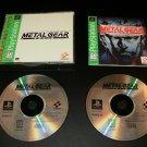 Metal Gear Solid - Sony PS1 - Complete CIB