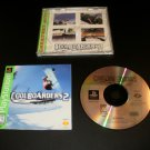 Cool Boarders 2 - Sony PS1 - Complete CIB