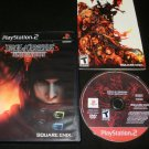 Dirge of Cerberus - Sony PS2 - Complete CIB