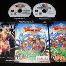 Dragon Quest VIII - Sony PS2 - Complete CIB