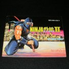 Ninja Gaiden II - Nintendo NES - Manual Only