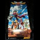 Dragon Warrior III Poster - Nintendo Power - Never Used
