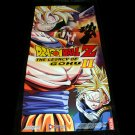 Dragonball Z Legacy of Goku II Poster - Nintendo Power July, 2003 - Never Used