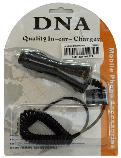 Nokia Incar Charger FREE DELIVERY