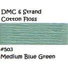 DMC 6 Strnd Cotton Embroidery Floss Medium Blue Green 503