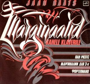 "Jaan Rääts 24 ""Marginaalid�"" for two pianos op.68, Piano Duo Novik Kharzanyan Melodiya S10 23639"