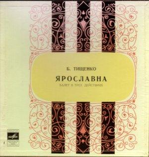 """Boris Tishchenko """"Yaroslavna"""" The Eclipse, ballet Op. 58 (1974) 2LP Box Melodiya C10 07823-6"""