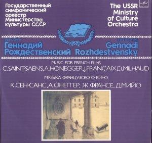 MUSIC FOR FRENCH FILMS: SAINT-SAENS HONERGGER FRANCAIX MILHAUD Rozhdestvensky cond. USSR MELODIYA
