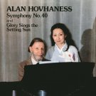 ALAN HOVHANESS SYMPHONY 40 GLORY SINGS SETTING SON ARADO RARE FUJIHARA 1004 LP