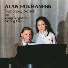 ALAN HOVHANESS SYMPHONY 40 GLORY SINGS SETTING SON ARADO RARE FUJIHARA 1004 LP