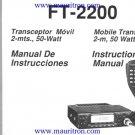 Yaesu FT2200 Instructions Schematics. Mauritron #1090