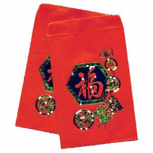 "Lucky Red Envelopes - Small - 40 Pack (2.75"" x 4"")"