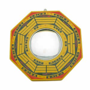 "Bagua - 8"" Wood - Concave"