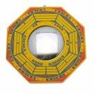 "Bagua - 8"" Wood - Convex"