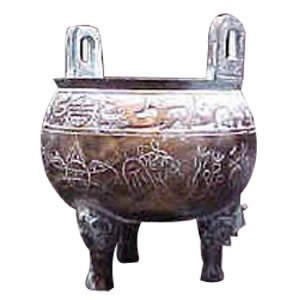 Incense Burner - Ancient Symbol Offering Bowl - Bronze