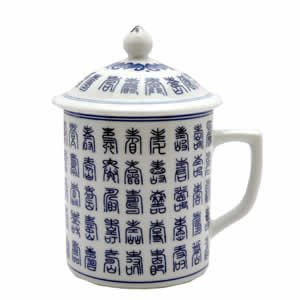 Porcelain Tea Cup - White/Blue Calligraphy