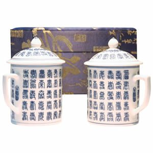 Tea Mugs - Tea for Two - Blue Character Cups