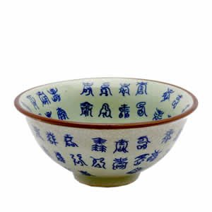 Rice Bowl - Double Happiness - Ceramic - 6 inch
