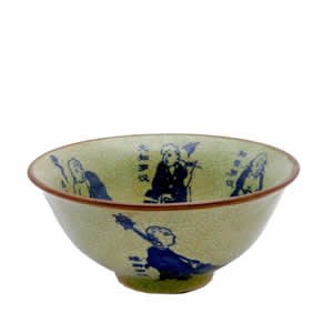 Rice Bowl - Wisemen - Ceramic - 6 inch
