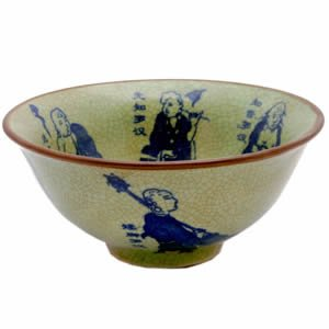 Kid's Rice Bowl - Wisemen - Ceramic - 4.5 Inch