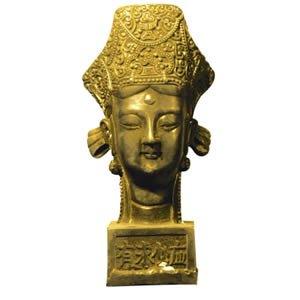 Brass Head - Kwan Yin Chop