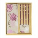 Asian Table Top Set - Plum Chrysanthemum and Bamboo