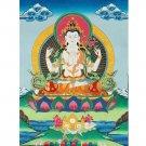 Chenrezi (Four-Armed Avalokiteshvara)