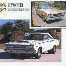 1967 67 PLYMOUTH BELVEDERE HEMI 426 SATELLITE COLLECTOR COLLECTIBLE