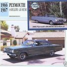 1966 66 PLYMOUTH SATELLITE 426 HEMI MOPAR COLLECTOR COLLECTIBLE