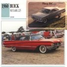 1960 60 BUICK SKYLARK 225 COLLECTOR COLLECTIBLE