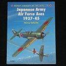 Osprey Aircraft of The Aces 13 Japanese Army Air Force Aces 1937-45