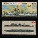 Japanese Destroyer Hayanami Hasegawa 1:700